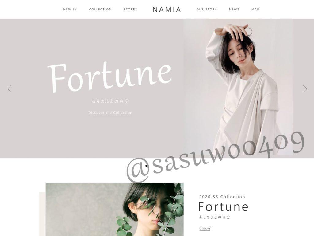 Webデザイン制作物1