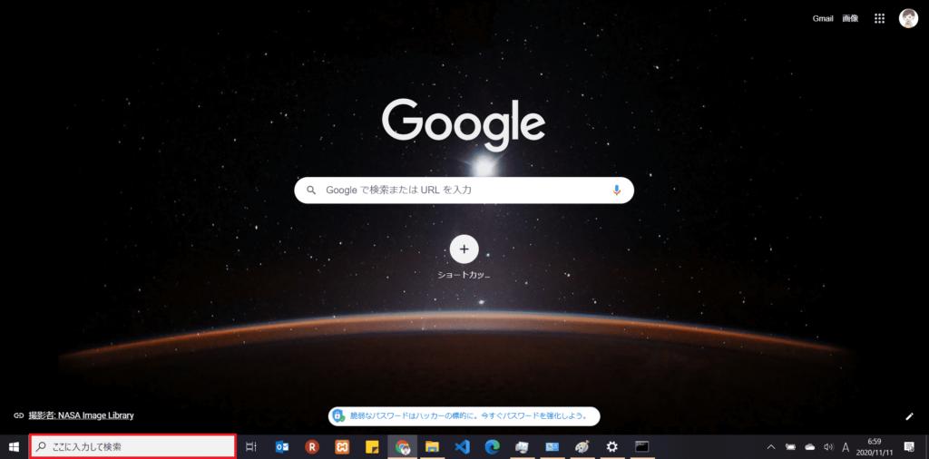 図6 Windows画面