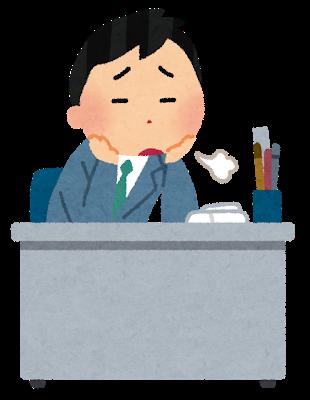 仕事のストレスを抱える男性