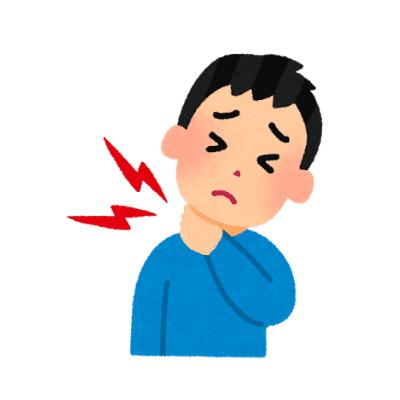 寝違えて首が痛い男性