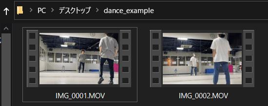 編集する動画のフォルダ構成(1)