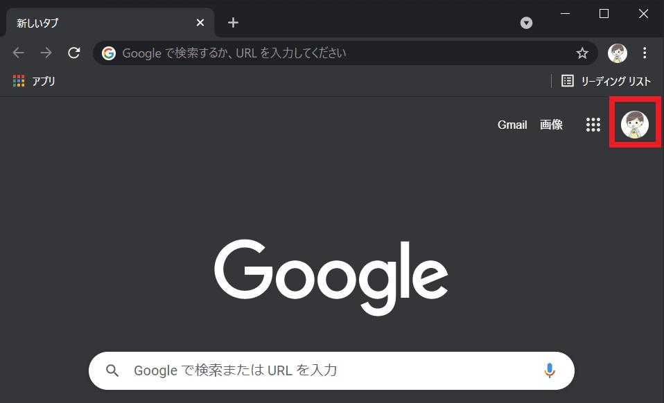 Googleアカウントのアイコンを押し、「Googleアカウントを管理」ボタンを押す